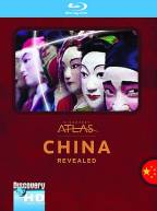 Full Documentary DVD set - Revealing China by Discovery Channel !!