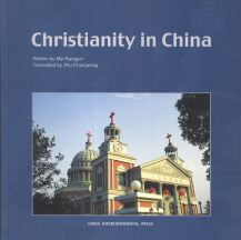 Find out about Christianity and more facts on the China of Today !